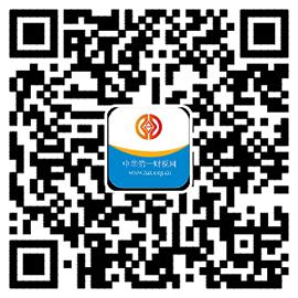 中华第一财税网Android客户端